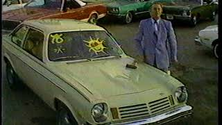 Suncoast Auto Brokers (1983)
