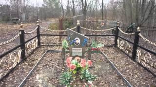Cmentarz w Prypeci - Cemetery Pripiat Chernobyl Executive Zone