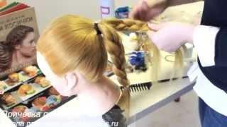Прическа  стильный пучок из кос / beautiful hair braids tutorial