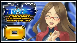 Pokken Tournament Blind Let's Play: #000 - Welcome To The Ferrum Region [Short Plays]