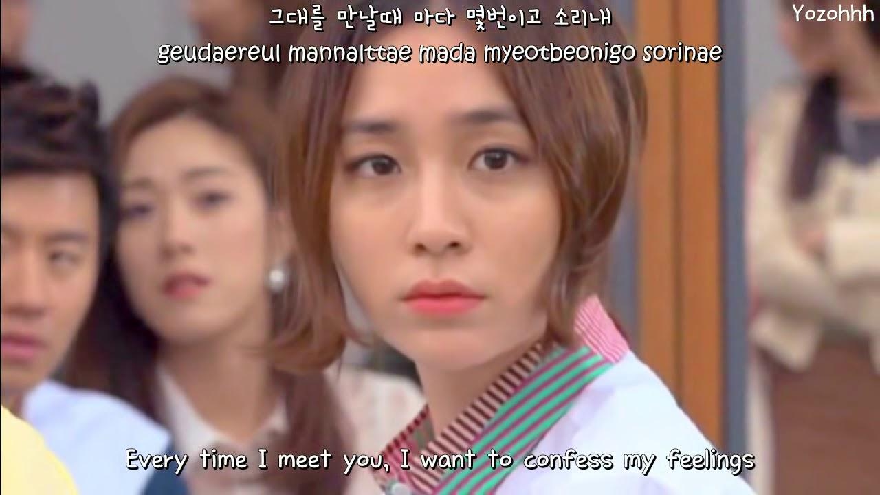 Boyfriend talks to other girl everyday