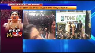 Fans Grand Welcome To Sunny Leone In Kochi | Kerala | HMTV