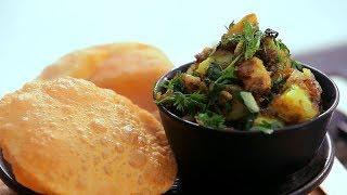 Poori Aloo Bhaaji - पूरी भाजी   Aloo ki Sabzi By Roopa - Authentic Indian Breakfast Recipe