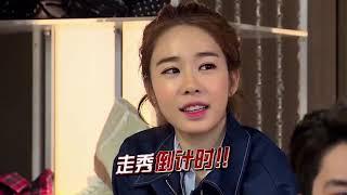 柳岩飚韩语卖萌狂拉票  20150502 《中韩时尚王·箱子的秘密》 第三季