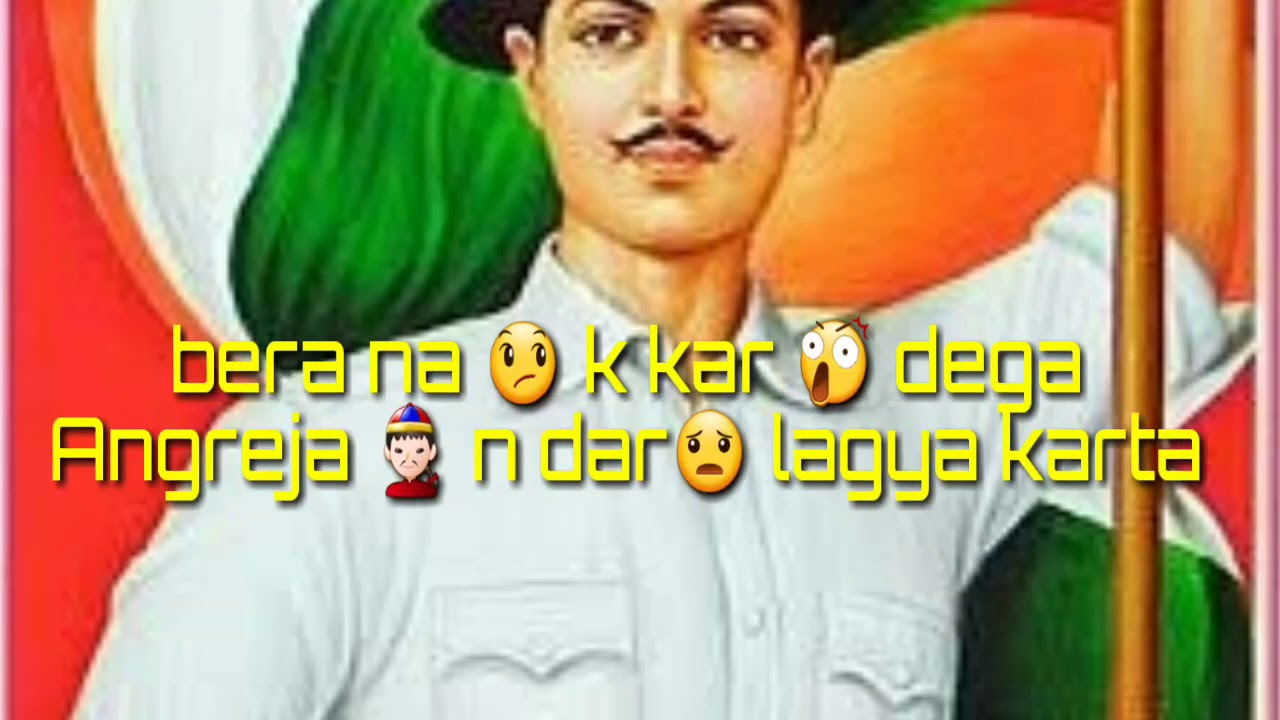 Bhagat Singh Whatsapp Status Video Download Desh Bhakti