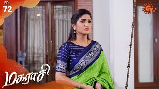 Magarasi - Episode 72 | 13th January 2020 | Sun TV Serial | Tamil Serial