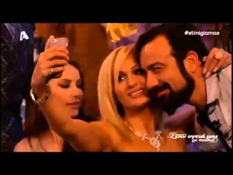 Greek Music - Sexy Greek Girls Dancing . . Tsifteteli/Cifteteli (Compilation) !!!!