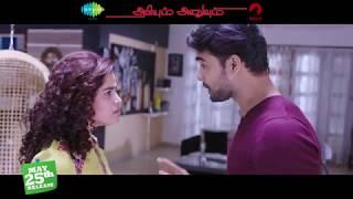 Abhiyum Anuvum  - Moviebuff Sneak Peek 02 | Piaa Bajpai, Tovino Thomas | BR Vijayalakshmi