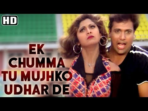 Ek Chumma Tu Mujhko (HD) - Chhote Sarkar Song - Govinda - Shilpa Shetty