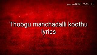 Thoogu manchadalli lyrics || Kirik Party || Kannada movie