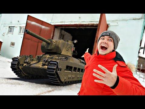 Купили огромный гараж на аукционе, а там танк!