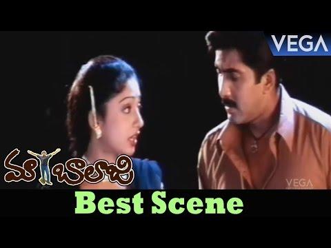 Maa Balaji Movie || Best Scene || Sishwa, Naveen