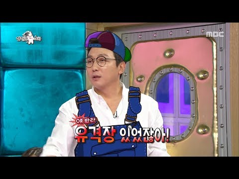 [RADIO STAR] 라디오스타  The whole story of the CBRN case that Tak Jae Hoon reveals!20170823