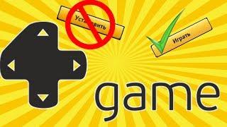 видео Что делать если в 4game. Hе доступна на среде live