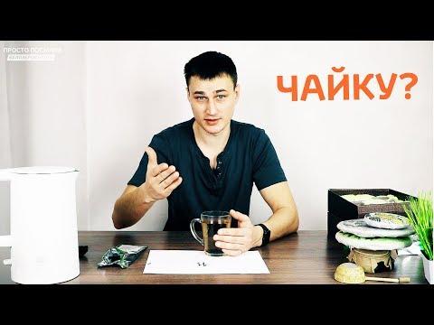 МНОГО ЧАЯ из КИТАЯ, МЕД, ПОСУДА и АКСЕССУАРЫ от moychay.ru + БОНУС