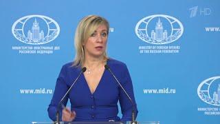 Москва ждет от Лондона реакции на крупную утечку дипломатических документов.