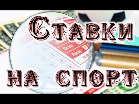 Kappara ru бесплатные прогнозы