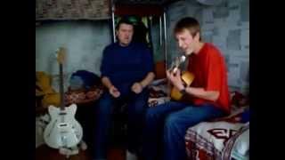 Общага, под гитару - песня про тещу (Теща)
