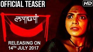 Official Teaser: Lapachhapi - लपाछपी  (Hide and Seek) | Pooja Sawant | Suspense Thriller Film 2017