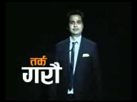 Naya Bahash Promo (Free Format)