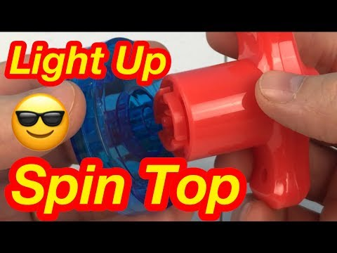 Light Up Spin Top Toy
