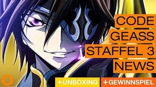 Tokyo Ghoul Staffel 3 in Deutschland│Code Geass Season 3│DB Super-Sequel - Ninotaku Anime News #141