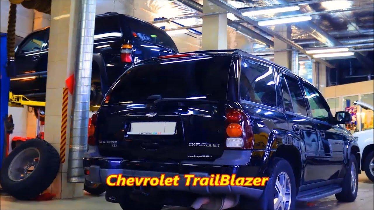 Chevrolet trailblazer б/у можно купить на сайте авто. Ру. Частные объявления!. Удобный поиск по каталогу!. Продажа шевроле трейл блейзер с пробегом.