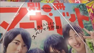 別冊マーガレット 2018年 07 月号「虹色デイズ」【集英社】