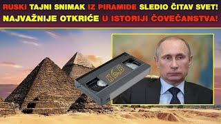 RUSKI TAJNI SNIMAK IZ PIRAMIDE SLEDIO ČITAV SVET! NAJVAŽNIJE OTKRIĆE U ISTORIJI ČOVEČANSTVA!