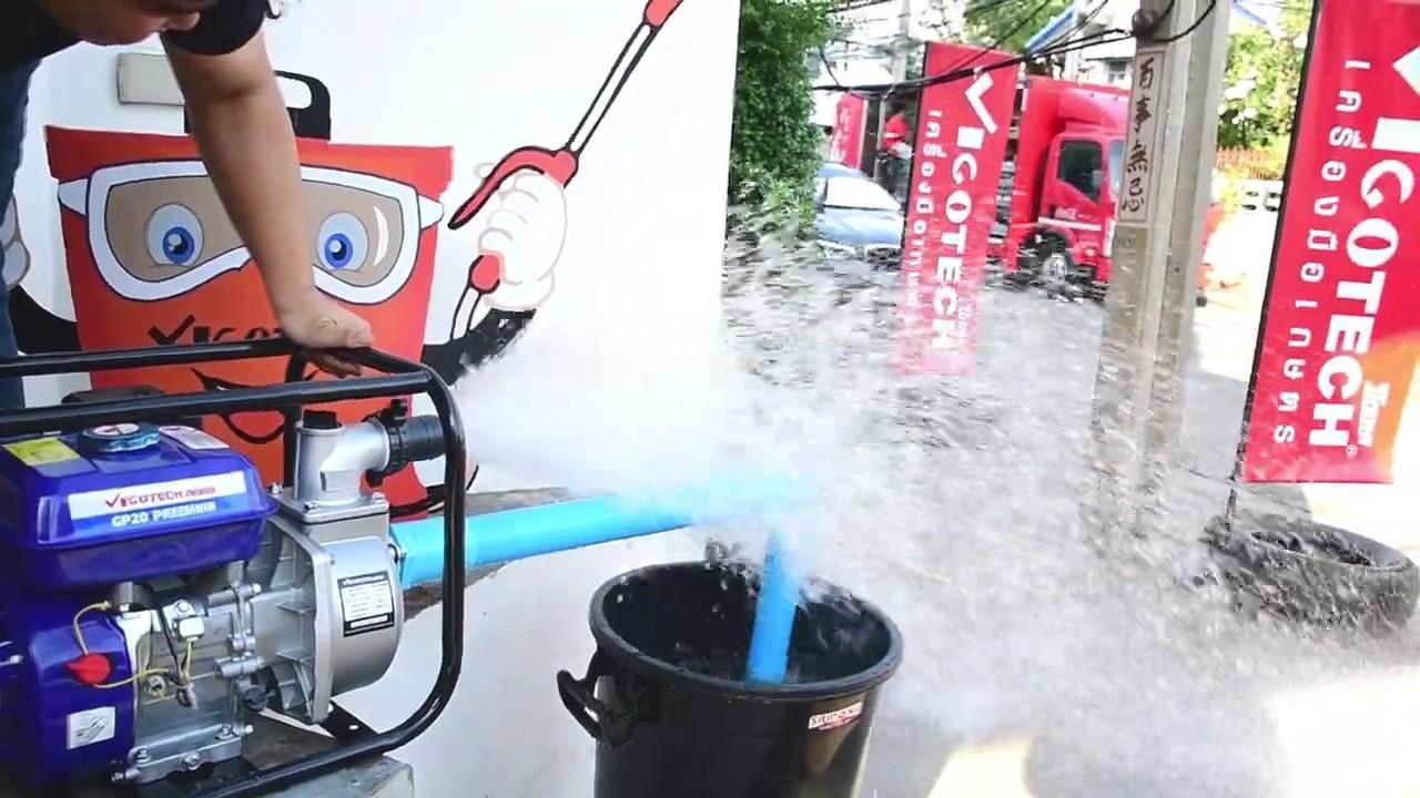 เครื่องยนต์สูบน้ำ เบนซิน 2 นิ้ว 6.5 แรงม้า (ทดสอบก่อนส่ง)