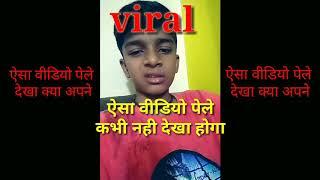 Viral video on pratik shah