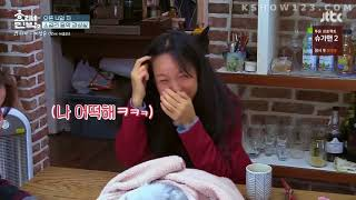 From hyori's bed & breakfast season 2 ep 5 engsub by kshow123 so funny :d