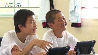 スクールタクトを活用している長野県伊那市は、日本ICT教育アワードで奨...