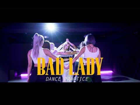 開始線上練舞:BAD LADY(一般版)-楊丞琳 | 最新上架MV舞蹈影片