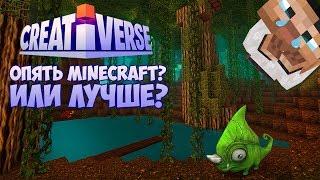 Creativerse. Обзор игры. Кубическое безумие или клон Minecraft!!!