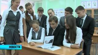 Школьная форма(, 2013-09-03T23:43:42.000Z)