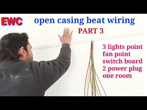 Room Electric Full Wiring Casing Bit ।। Ewc ।। Feb 2019