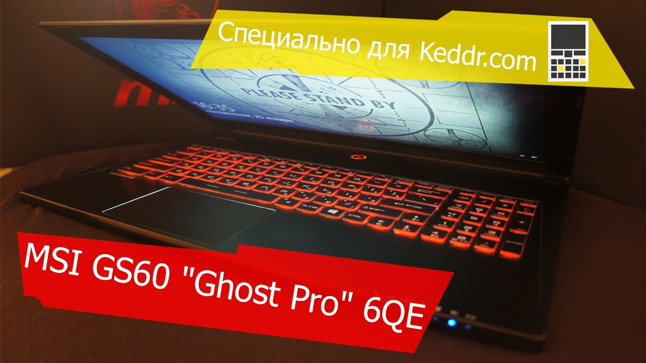 MSI GS60 2QE GHOST PRO GE TOUCHPAD DRIVERS FOR MAC