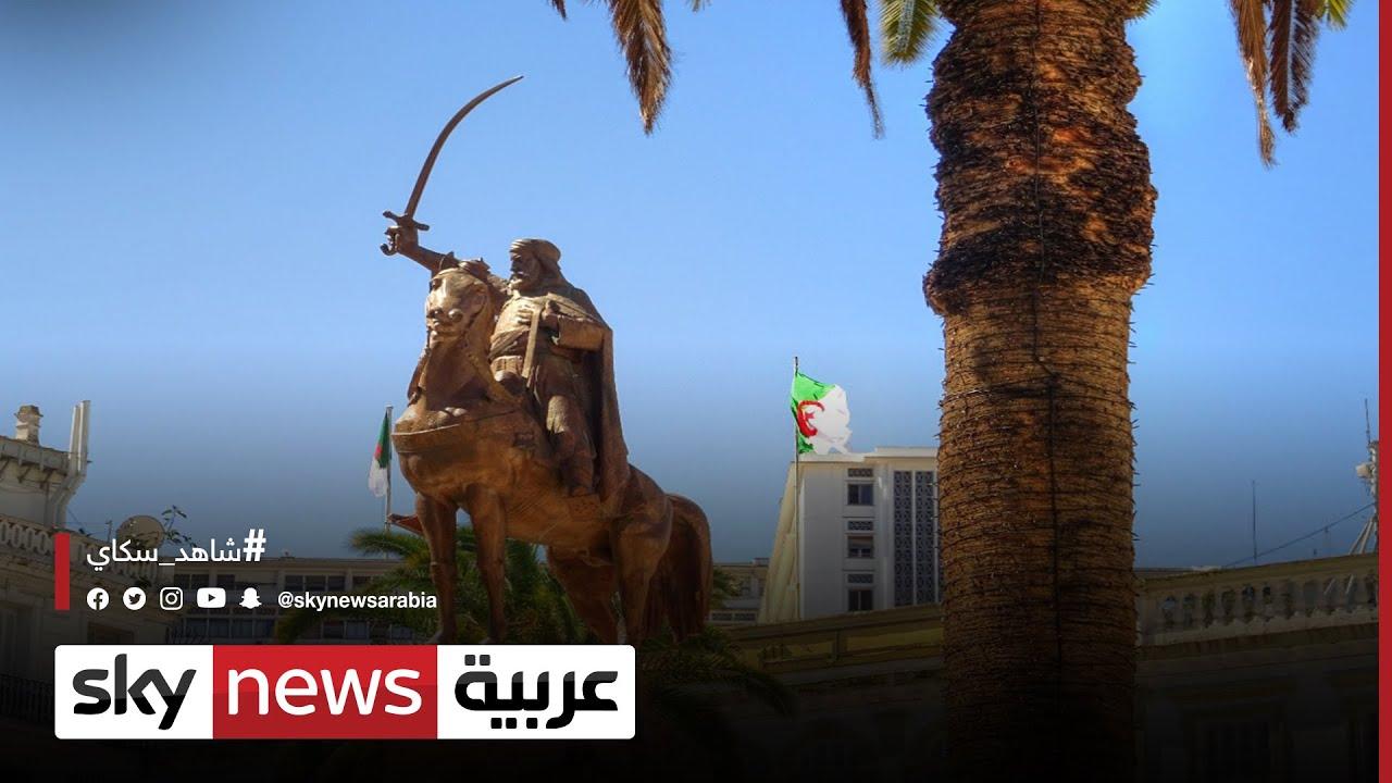 الجزائر.. أزمة اقتصادية ترهق المواطن وتتحدى البرلمان الجديد | #الاقتصاد  - 23:55-2021 / 6 / 10