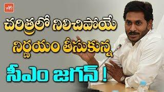 Live : BJP New Trend In Politics | Debate on Karnataka Politics