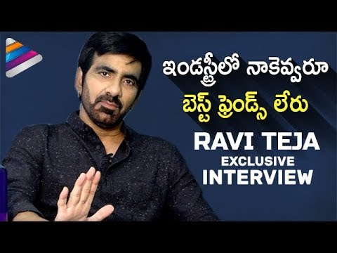 Raja The Great Movie | Ravi Teja Up Close & Personal interview | #RajaTheGreat | Telugu Filmnagar