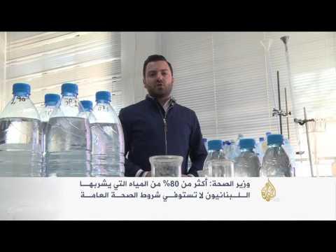 حملة لإغلاق شركات تبيع مياه الشرب بلبنان