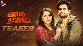 Parigettu Parigettu Telugu Movie Teaser | Surya Srinivas | Amrita Acharya | Ramakrishna Thota Image