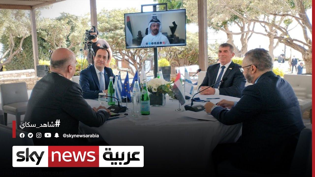 وزير الخارجية القبرصي: اجتماعنا ليس موجها ضد أي دولة  - نشر قبل 4 ساعة