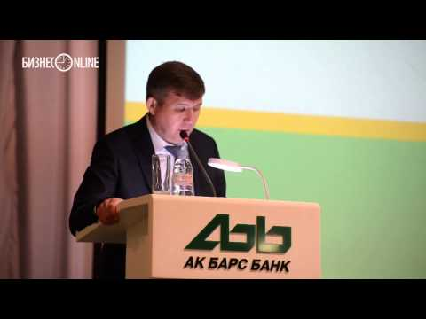 Услуги физическим лицам ПАО «АК БАРС» БАНК Банка