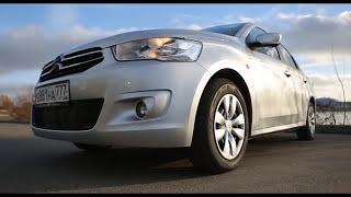 Выбор есть! Lada Vesta vs Citroen C-Elysee