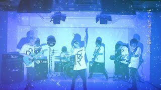 【Original Song】dateline / Re:ply (Official Music Video)