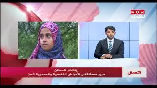 يمن شباب توثق تفاصيل مجزرة الحوثيين بصبر الموادم | إفتخار قحطان - يمن شباب