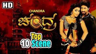Superhit kannada Movie Scene | Chandra | Top 10 Scence | Shriya Sharan | Prem Kumar | Romantic Movie