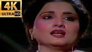 Naheed Akhtar - Arey Oh Be Murawwat...Arey Oh Be Wafaa - 4K Ultra HD